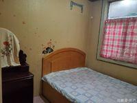 出租人防东路小区2室1厅1卫70平米面议住宅