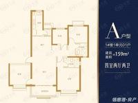 出售恒大海上帝景4室2厅2卫163平米258万住宅