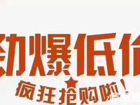 出售长峰尚海湾南向公寓48.82平米42.8万住宅