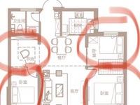 盛德山水茗都4室1厅2卫103平米92.8万住宅