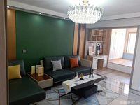 出售馨安苑3室2厅1卫90平米115.8万住宅