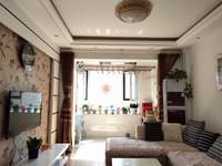 孙家疃蓝山海岸一期精装修婚房95平,带12平储藏室 3室