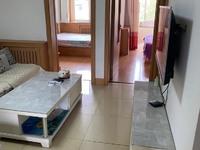 出租杏花村小区2室1厅1卫75平米1500元/月住宅