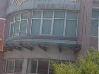 出售月湖新城2室2厅1卫82.45平米35万住宅