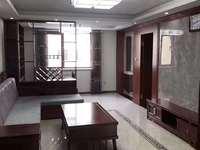 一中国际中学附近住人三楼精装修地暖好房出售95平方仅售85.8万带个草厦子可出租