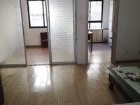哈工大东门学府华园低楼层封闭小区框架房