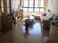 杨家滩花园2室2厅1卫