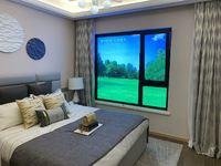 直签 万科翡翠公园 94平小高层三室精装修109.8万可贷款