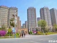 出售金鼎大厦3室2厅2卫110平米126万住宅
