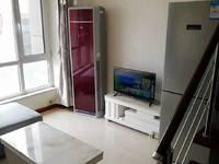 九龙城旁信泰龙跃国际 跃层上跃 两室一厅 出租