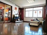 业主直售御景园小区124.7平别墅型住宅