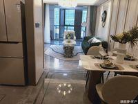 出售恒融时代3室2厅1卫101平米71万住宅