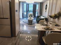 出售恒融时代3室2厅2卫112平米91万住宅