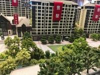 出售万科威高翡翠公园112平米120万商铺
