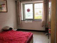 苘山温阳花园2室1厅1卫81平米47.5万包税住宅