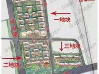 出售万科威高翡翠公园119平米127万商铺