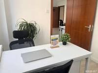 青岛北路/独栋七层/ 带经理室/ 共享会议室 /洽谈区一价全含/拎包入驻