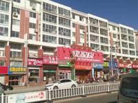 出售盛泉海滨城2室1厅1卫97.47平米面议住宅