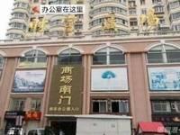 出售财富广场103平米126万商铺