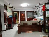 出售寨子怡心苑4室3厅2卫172平米135.8万住宅