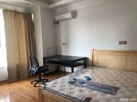 长峰峰汇国际公寓