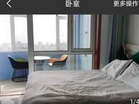 出租自在澜湾1室1厅1卫45平米1500元/月住宅