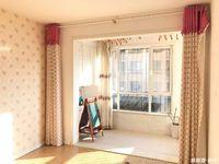 出售华能学府佳园带大平台3室1厅1卫89.5平米115.8万住宅