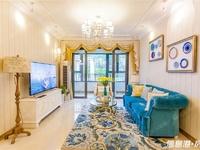 出租威海恒大海上帝景3室2厅1卫101平米3000元/月住宅