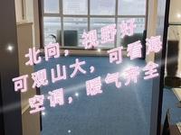 出租旅游开发大厦53平米1400元/月写字楼