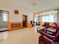 出租远遥村3室2厅1卫94.5平米1000元/月住宅