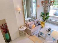 半月湾海水浴场 养老度假市中心精美装修复式包租一年4万