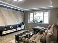 朝阳小区附近精装修地暖框架好房住人二楼好楼层126平方仅售136.8万框架好房