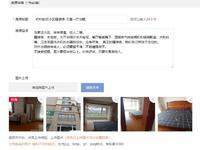 出租高区初村社区3室1厅1卫120平米面议住宅