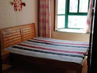 出租滨海龙城二期3室1厅1卫98平米700元/月住宅