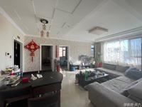 华夏山海城向阳花园11楼边户126平精装修三室两厅一卫售126.8万