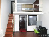 出售滨海龙城22号604公寓 威海汽车站东南200米