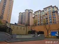 华夏玉兰花园框架好房住人一楼89.7平方仅售82.8万带草厦子公园里的家环境优美