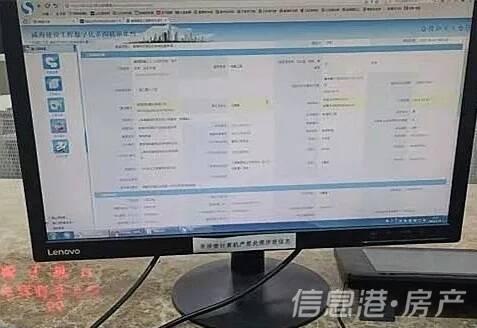 """威海市环翠区:新建住宅小区 充电桩将成""""标配"""""""