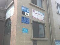 出售蔚海新天地3室2厅1卫115平米带地下车位