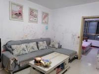 出售温泉康城2室1厅1卫69.53平米58.6万住宅