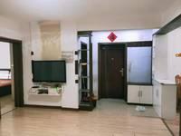 寨子大润发附近怡心园框架好房87平方带车位草厦仅售99.8万三室方厅出行上学方便