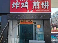 振华35平米商铺可做餐饮客流旺