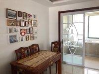 海源府第3室2厅1卫125.65平米3000元/月住宅