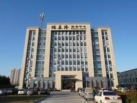 荣成市区 福泰隆商务中心写字楼 车管所附近门面仓库招租