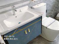 出售杏花村小区3室1厅1卫71平米59.8万住宅