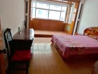 出租环翠区三联家电对面小区3室2厅1卫125平米700元/月住宅