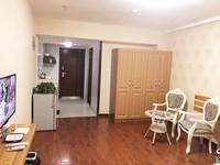 自己的房子汽车站东杨家滩花园一室和两室押一付一